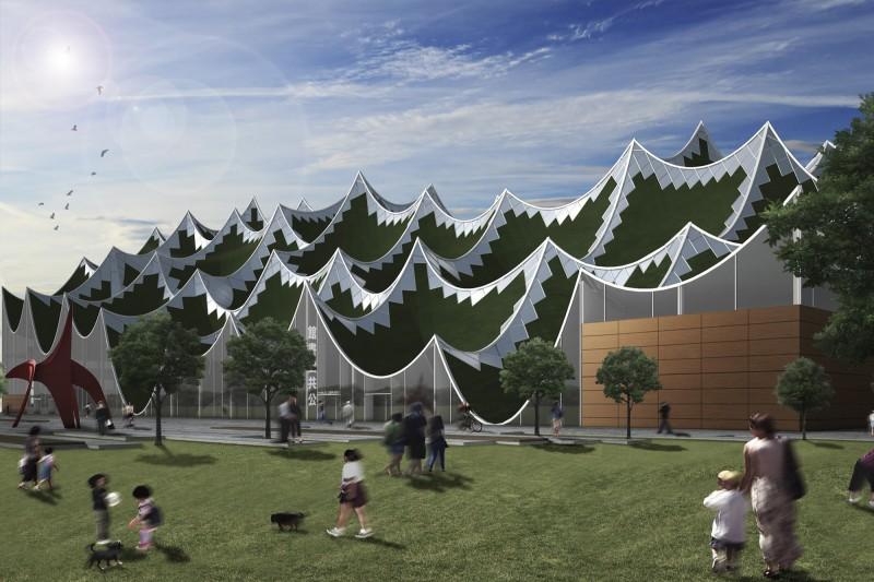 Taichung Cultural Center